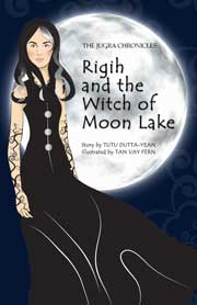 td_2013_rigih-and-the-witch-of-moon-lake