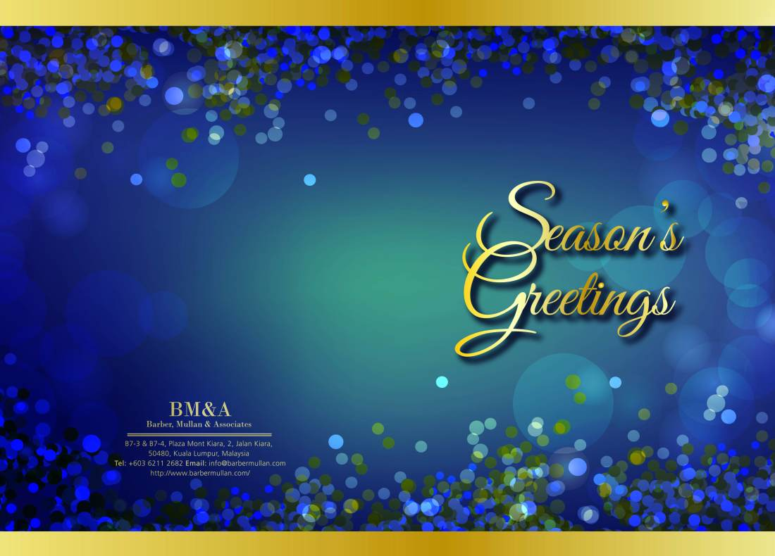 BMA_Season'sGreeting2016_R1_FA.jpg